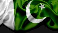 علم الباكستان: ألوانه ومعانيها، وسبب اختيار هذا الشكل له