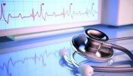 البورد الأمريكي لطب الطوارئ: شروطه، مدته، والمهارات المكتسبة