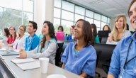 دورة إدارة وقيادة الرعاية الصحية: تعريفها، أهميتها، مجالاتها، تكلفتها