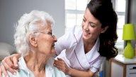دبلوم رعاية المسنين: تعريفها، أهميتها، مجالاتها، تكلفتها