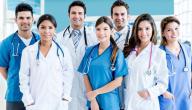 دورة ممارسات الرعاية الحرجة: محتواها، تكلفتها، وأهميتها للوظيفة