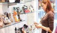 الأحذية وأنواعها: لأي الملابس والمناسبات تلائم؟