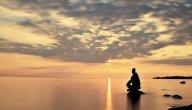 أهمية التأمل في تنظيم حالة الوعي