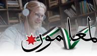 منصة تدريب المعلمين الأردنية