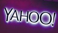 كيفية إرسال الرسائل من حساب ياهو Yahoo