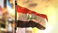 تاريخ العهد الملكي الهاشمي في العراق