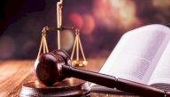 حالات إعلان العمل بقانون الدفاع الأردني