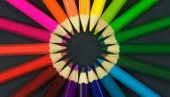الفرق بين نظامي اللون CMYK وRGB