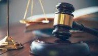 أنواع التقادم في القانون