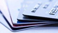 البطاقات البنكية: الأنواع، المميزات، العيوب