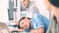 النوم القهري: الأسباب والأعراض والعلاج