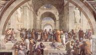 نقاط الالتقاء بين الفلسفة اليونانية والفلسفة الإسلامية