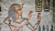 التصوير في الفن المصري القديم