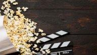 أجمل 10 أفلام تناسب سهرة بنات