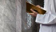 آيات قرآنية عن أهوال يوم القيامة
