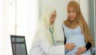 هل الدعاء أثناء الولادة مستجاب؟
