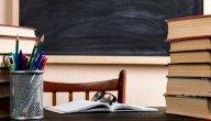 يوم المعلم: أصل المناسبة، تاريخها وطقوسها