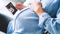 هل تؤثر عصبية الحامل على الجنين؟