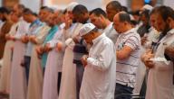 دعاء لصلاة التراويح
