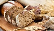 الخبز للحامل: نصائح وتحذيرات وما الكميات المسموحة؟