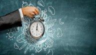نصائح لاغتنام الوقت في رمضان