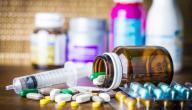 الأدوية المسموح بها أول شهور الحمل