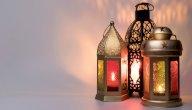 حكم المداعبة الفموية في رمضان