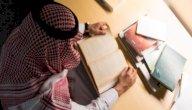 الجامعات الموصى بها لدراسة الأدب العربي