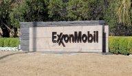 حول شركة إكسون موبيل