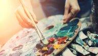 الجامعات الموصى بها لدراسة الفنون
