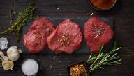 اللحم البقري للحامل: نصائح وتحذيرات وما الكميات المسموحة؟