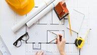الجامعات الموصى بها لدراسة هندسة العمارة
