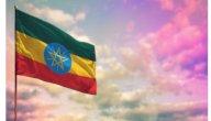 كم عدد سكان إثيوبيا؟ وكم عدد المسلمين فيها؟