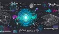 ميكانيكا الكم الحديثة: هل نجحت التجارب الحديثة في إثباتها؟