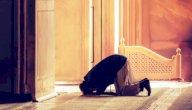 خطبة مؤثرة عن عقوبة ترك الصلاة