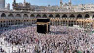 طواف الإفاضة وطواف الوداع: هل يجوز الجمع بينهما؟