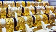 حكم البيع بالتقسيط بدون فوائد: وهل يجوز للذهب؟
