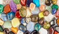 أسماء الأحجار الكريمة ومعانيها في علم النفس