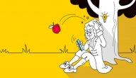 تسارع الجاذبية الأرضية: التعريف، الاشتقاق ومن أول من اكتشفه؟