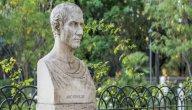 مبدأ أرخميدس، صيغته الرياضية وأهم التطبيقات