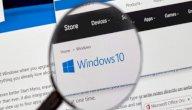 طريقة تثبيت متجر 10 Windows على أي كمبيوتر بالخطوات