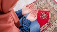 دعاء صلاح الجمل في رمضان