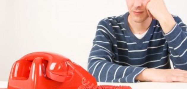 نصائح لمقابلة عمل هاتفية ناجحة