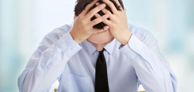 6 وظائف قد تسبب لأصحابها الاكتئاب