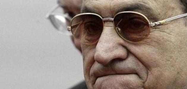 السيرة الذاتية لحسني مبارك