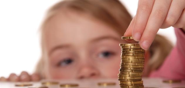 قواعد مالية يجب على أطفالك معرفتها