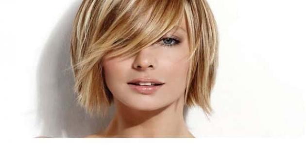إيجابيات الشعر القصير