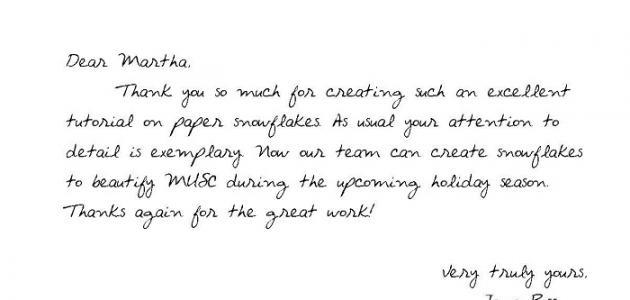 رسالة الشكر بعد المقابلة الشخصية لوظيفة