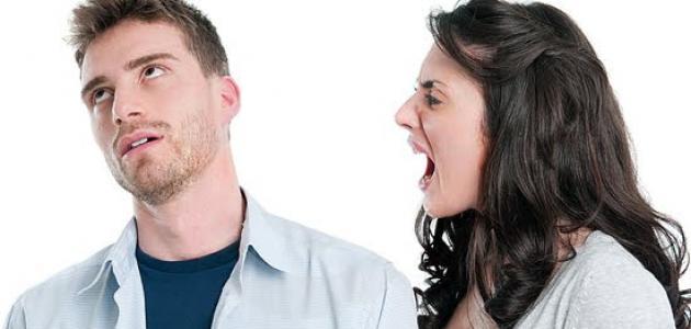 مؤشرات تدل على تسلط المرأة