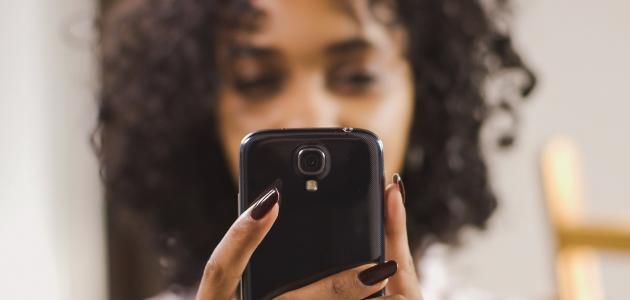 كيف يمكن الاستفادة من هاتف قديم